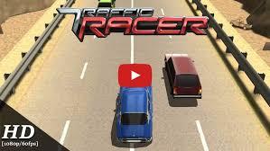 تحميل لعبة traffic racer مهكره 2019
