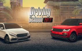 تحميل لعبة Driving School 2017 APK 3.5 مهكرة للاندرويد