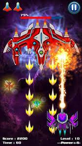 تحميل لعبة Galaxy attack: Alien Shooter 26.9 مهكرة للاندرويد