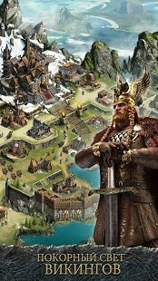 تحميل Clash of Kings [مهكرة + APK] للاندرويد