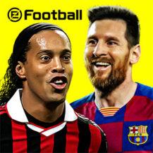 تحميل eFootball PES 2020 4.4.0 [أحدث إصدار] للاندرويد
