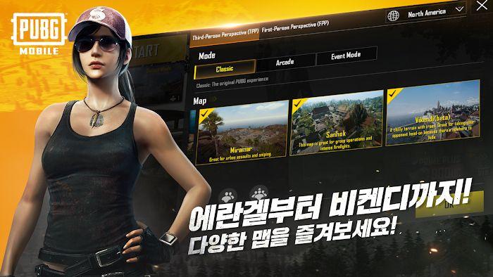 تنزيل ببجي الكورية 1.2.0 لـ أندرويد