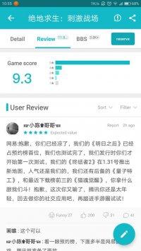 تحميل TapTap تاب تاب الصيني [الاصلي]