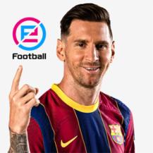تحميل eFootball PES 2020 4.6.2 [أحدث إصدار] للاندرويد