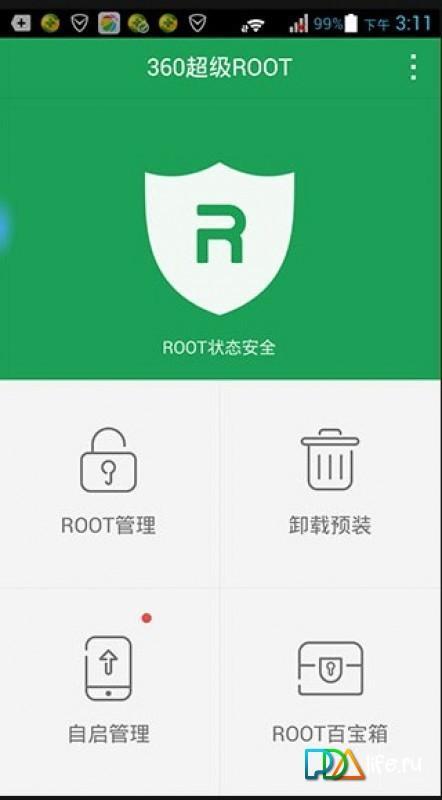 تحميل برنامج Root360 روت لـ اندرويد