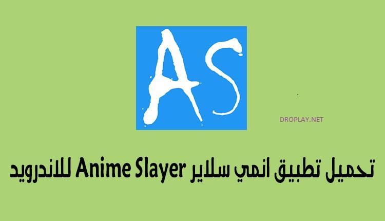 Anime Slayer app free download3
