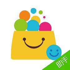 تحميل برنامج app china للاندرويد الذهبي