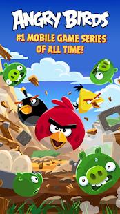 تحميل لعبة الطيور الغاضبة 1