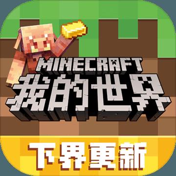 Minecraft CN