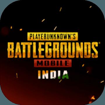 تحميل لعبة ببجي الهندية APK لـ اندرويد