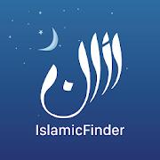 اذان: مواقيت الصلاة، التقويم الهجري، القرآن و قبلة