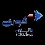 Fawry Sudan